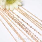 C&T アクセサリーチェーン【1M】ローズゴールド手芸用ハンドメイド材料アクセサリ部品チェーン