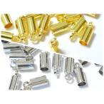 C&T 真鍮製◆エンドキャップ紐止めカツラ内径約3mm【22個入り】アクセサリー材料パーツ留め具アクセ基礎金具エンドパーツ