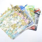 ギフトバッグ オーガンジー巾着(10枚)袋 ハンドメイド プレゼント用【訳有】