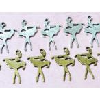 C&T シルエットのチャームballetバレリーナ【10個入】アクセサリー材料レジン封入パーツ金属バレエ素材