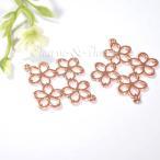 桜 つなぎチャーム 空枠 ローズゴールド (4個入)アクセサリーパーツ 花サクラ ハンドメイド材料 レジン