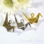 C&T 折り鶴のチャーム【4個入り】アクセサリーパーツ材料おりがみ和風ネックレス素材つる金属部品