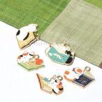 ネコ物語 本と猫 ねこの読書【2個入り】アクセサリーパーツ ハンドメイド材料 手芸用品 エポチャーム