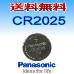 Panasonic リチウム電池 CR2025P