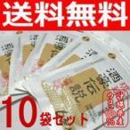 ショッピング琉球 琉球酒豪伝説10袋(60包) 激安(代引き発送可)