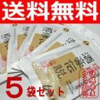 ショッピング琉球 琉球酒豪伝説5袋(30包) (代引き発送可)期間限定販売