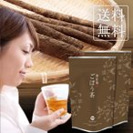 ごぼう茶 国産ごぼう茶ティーバッグ 40包セット メール便送料無料 1000円ポッキリ (ゴボウ茶、牛蒡茶 )