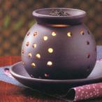茶香炉売れてる!常滑焼茶香炉(アロマポット アロマテラピー 陶器 キャンドル ギフト 贈り物 プレゼント 内祝い 陶器 常滑焼 プチギフト ア