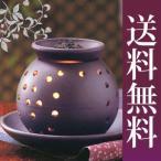 茶香炉 送料無料 茶香炉はじめてセット (ギフト おくりもの 贈り物 プレゼント お礼 贈答 内祝い お祝い プチギフト アロマ ポット 消臭 癒し )