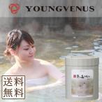 温泉に近い入浴剤として話題のヤングビーナス送料無料明礬の花