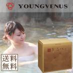 ヤングビーナス詰め替え Sv C-60 2.8kg×2 袋送料無料 (入浴剤 温泉 お風呂グッズ 湯の花)