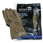 マタドール手袋