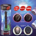 【100円OFFクーポン配布中】 マジックパウダー 50g  スーパーミリオンヘアーをお使いの方に!