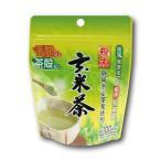 粉末玄米茶 50g入 玄米茶 玄米 粉末 パウダー 粉末茶