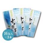 水出し 緑茶 ティーバッグ 抹茶入 5g×16包×3パックセット メール便送料無料