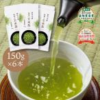 抹茶入玄米茶3パックセット(150g袋入×3本) メール便送料無料 玄米茶 掛川茶 抹茶 煎茶 緑茶  静岡茶