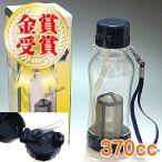 (魔法瓶)茶こし携帯エコボトルストロー付き370cc(水筒)/茶器