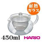 (耐熱ガラス)茶茶急須 丸450ml CHJMN-45 ハリオ 茶器 ティーポット