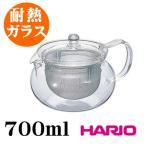 (耐熱ガラス)茶茶急須 700ml CHJMN-70T ハリオ 茶器 ティーポット
