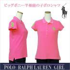 【値下げしました】ラルフローレン ガールズ  ビッグポニー半袖 鹿の子ポロシャツ POLO  Ralph Lauren Girl's #313550817