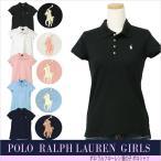 POLO by Ralph Lauren Girl's 定番 ベーシック半袖 鹿の子 ポロシャツ ラルフローレン ガールズ #313573242