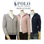 ポロ ラルフローレン ガールズ フルジップ パーカー  POLO RALPH LAUREN GIRLS  2018 秋  #313698766