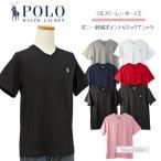 POLO  Ralph Lauren ラルフローレン ボーイズ  Tシャツ 半袖  Vネック ワンポイント メンズ レディース メール便OK  323674983