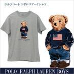 送料無料  ラルフローレン ボーイズ POLO by Ralph Lauren Boy's ポロベア  半袖 Tシャツ  #323688631