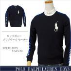 ショッピングラルフローレン ラルフローレン ボーイズ  ビッグポニー メリノウール セーター POLO by Ralph Lauren Boy's クルーネック bigpony    #323702708