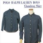 ラルフローレン シャツ ボタンダウン 長袖 POLO Ralph Lauren Boy's  シャンブレー 長袖デニムシャツ    #323713843