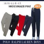ジョガーパンツ ラルフローレン POLO Ralph Lauren ラルフローレン ボーイズ  スウエットパンツ 送料無料   #323720897