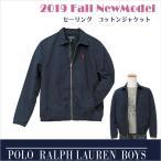 ラルフローレン POLO Ralph Lauren  ジャケット コットン ラルフローレンボーイズ 送料無料 #323758334