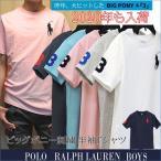 ポロ ラルフローレン Tシャツ 半袖 ビッグポニー 刺繍 POLO Ralph Lauren Boy's 2020  春 メンズ レディース ボーイズ  送料無料 #323770177