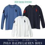 ポロ ラルフローレン Tシャツ POLO Ralph Lauren ビッグポニーTシャツ  ラルフローレンボーイズ 長袖Tシャツ 2020春 【ネコポスOK】 #323770183