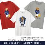 POLO Ralph Lauren ラルフローレン ボーイズ  ポロベア  半袖 Tシャツ POLO BEAR ラルフローレンTシャツ 2020 春 ネコポス クマ くま #323777150