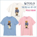 ポロベアーTシャツ くま POLO Ralph Lauren ラルフローレン ボーイズ   半袖 POLO BEAR ラルフローレンTシャツ 2020 春 ネコポス   #323785928