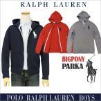 ポロ ラルフローレン ボーイズ パーカー POLO Ralph Lauren ビッグポニー  BIGPONY フルジップパーカー 送料無料 #323786394