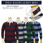 ラルフローレン POLO Ralph Lauren ポロラルフローレン ボーイズ ボーダー 長袖 ラガーシャツ 送料無料    #323799256