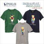 Ralph Lauren ポロベアー Tシャツ くま ラルフローレン ボーイズ  半袖 POLO BEAR ラルフローレンTシャツ 2021 春新色 #323838244