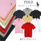 POLO by Ralph Lauren Boy'sラルフローレン ボーイズ  半袖 鹿の子 ポロシャツ(#323603252#323102717)
