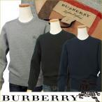 ショッピングトレーナー バーバリー メンズ BURBERRY Men's クルーネック トレーナー  送料無料 英国 直輸入 #4050238 4050239