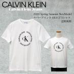 カルバンクライン Tシャツ Calvin Klein Jeans  CKロ