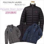 ポロ ラルフローレン  POLO  Ralph Lauren Men's  ダウン ジャケット パッカブル  XL 大きいサイズ 送料無料  #710716331
