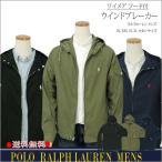 ポロ ラルフローレン メンズ POLO by Ralph Lauren フード付ウインドブレーカー XL,XXL  大きいサイズあり #710548516 #7287127