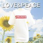 LOVE&PEACE Tシャツ ホワイト