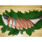 キングサーモンの甘塩鮭(御頭付)1.8Kg(化粧箱入、包装)