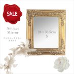 アンティーク風 雑貨 アンティークミラー レクト ゴールド S 壁掛け鏡 巾28×奥行3.5×高さ33.5cm