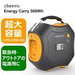 cheero CHE-090