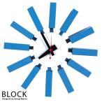 ジョージ・ネルソン ネルソンクロック 「ブロック」 掛け時計 (CW06)