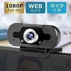 webカメラ 画像